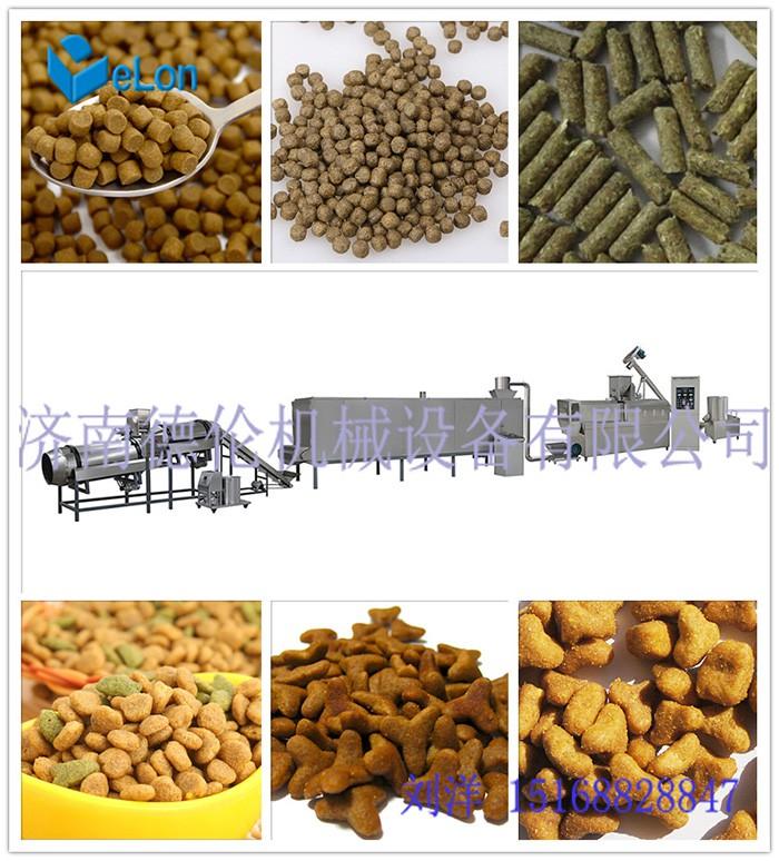 皇家狗粮欧力奇狗粮猫粮鲜肉加工生产线宠物食品机器